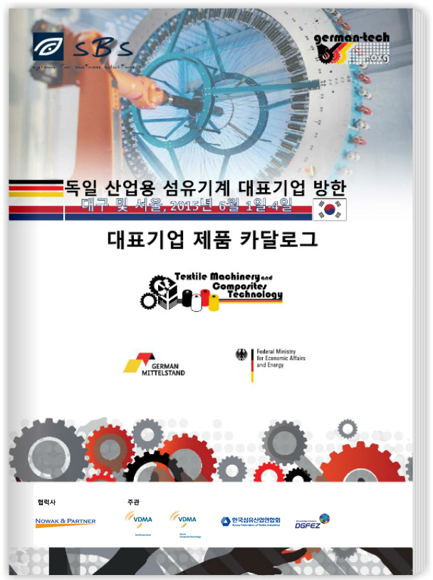 catalogue south korea