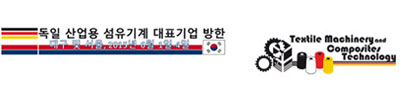 Sud Korea - Textile Machinery 2015